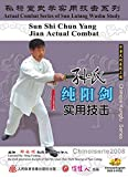 Best Pure Movies On Dvds - Sun style Taiji (Xingyi) by Sun Lutang Review