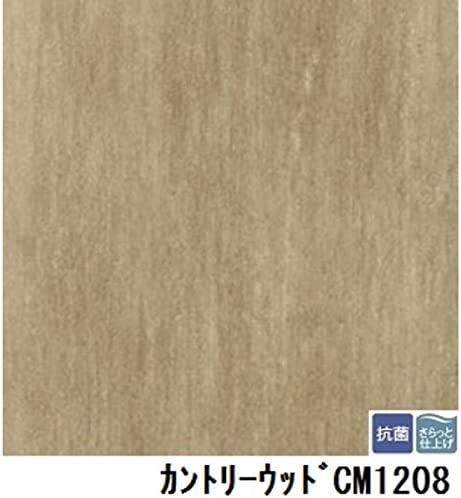 サンゲツ 店舗用クッションフロア カントリーウッド 品番CM-1208 サイズ 182cm巾×9m