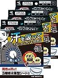 Riff Japanese Deodorant Men's faded Wakipatto Riff 20 sheets White (10 pairs) ¡Á 3-pack