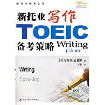 Books New TOEIC Note: Note the new TOEIC Writing Strategies