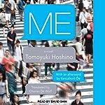 ME | Tomoyuki Hoshino,Charles De Wolf - translator,Kenzaburo Oe