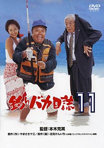 Japanese Movie - Tsuri Baka Nisshi 11 [Japan DVD] DA-5741