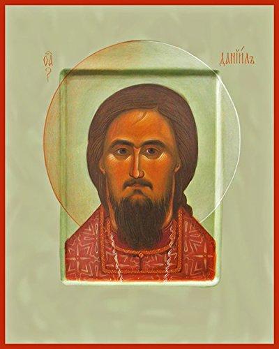 Fr. Daniel Sysoev Russian Orthodox icon by Orthodox Christian Supply