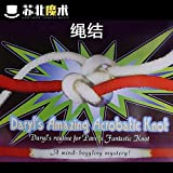 Best GENERIC jump rope - Subei close-range magic props stage knot knot Pakistan Review