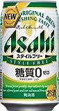 アサヒスタイルフリー 350ml缶 24本入