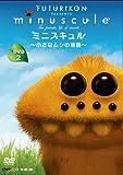 Animation - Minuscule Vol.2 [Japan DVD] VDKD-14002