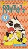 Rumiki Takahashi's Ranma 1/2: The Collector's Edition 1 (3 Complete Episodes: The Strange Stranger From China; School Is No Place For Horsing Around; & A Sudden Storm Of Love... Hey Wait A Minute!) [Japanese Animation Subtitled In English] [Includes Newsletter] [Clamshell Case] [VHS Video]