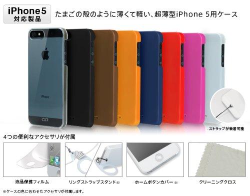 TUNEWEAR Eggshell Hard iPhone 5 Case (Orange)