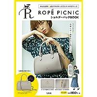 ROPE PICNIC 表紙画像