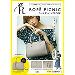 ROPE PICNIC 最新号 サムネイル