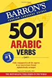 501 Arabic Verbs: Fully Conjugated in All Forms