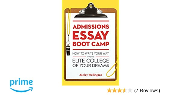 writing an admissions essay