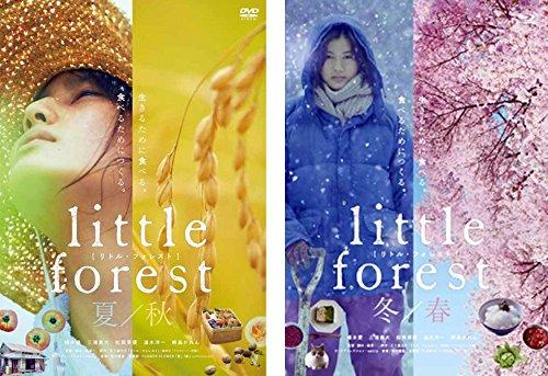 Little Forest Winter Spring 2015 720p BRrip x265 HEVC 10bit PoOlLa