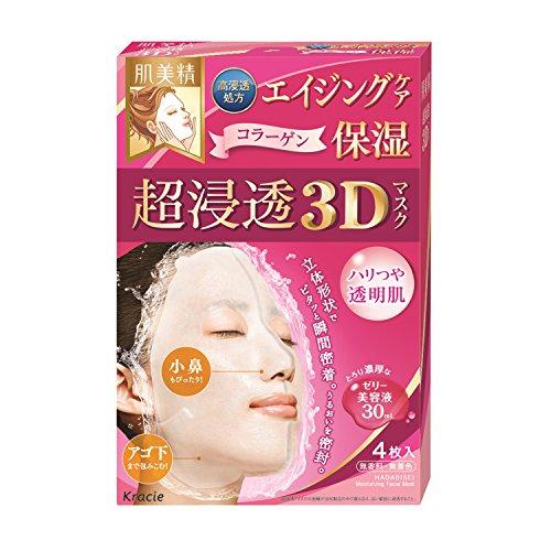 (Hadabisei Kracie Facial Mask 3D Aging Moisturizer)