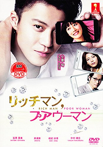 Rich Man, Poor Woman (Japanese TV Drama with English, All Region DVD Version)