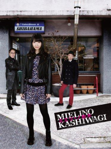 Japanese Tv Series - Mielino Kashiwagi Dvd Box (5DVDS) [Japan DVD] AVBF-62351
