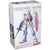 Gundam RX-78-2 Gundam Ver Ka MG 1/100 Scale (japan import)