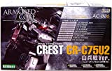 Armored Core Crest CR-C75U2 White Soldier Ver. Model kit