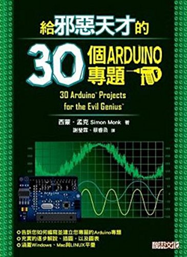 Arduino projects for the evil genius