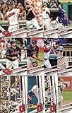 2017 Topps Series 1 Cleveland Indians Baseball Card Team Set - 12 Card Set - Includes Francisco Lindor, Tyler Naquin, Rajai Davis, Corey Kluber, Carlos Carrasco, and more!