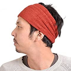 Designed and engineered for casual wear and sports use, the Tuck pile Headband is a fully functional headpiece to ensure your comfort and style! The anti-bacterial processing and odor resistance will ensure longer freshness when worn during s...