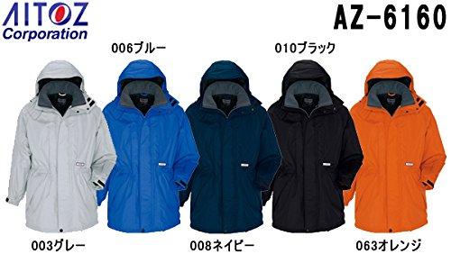 アイトス AZ-6160 防寒コート S~5L 光電子 防水 防寒 作業服 B00SCCOH4I 5L 008:ネイビー 008:ネイビー 5L