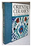img - for Oriental Ceramics, Vol. 9: The World's Great Collections - The Freer Gallery of Art, Washington DC book / textbook / text book