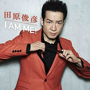 『I AM ME! (CD+DVD)』