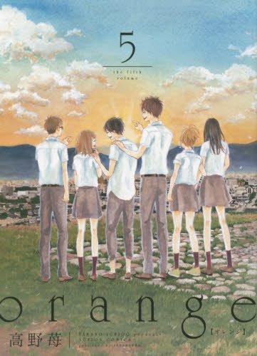 orange(5) (アクションコミックス(月刊アクション))