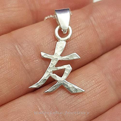 Friendship necklace. Sterling silver Kanji character necklace. Friendship pendant. Kanji necklace. Chinese symbol necklace. BFF necklace