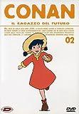 Conan - Il Ragazzo Del Futuro #02 (Eps 05-08)