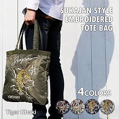 d6695603b736 Amazon | [龍ブラック]ツイル スカジャン 刺繍 トートバッグ トートバッグ メンズ トートバッグ 大きめ トートバッグ |  RANKUTSUDOU(ランクツドウ) | トートバッグ
