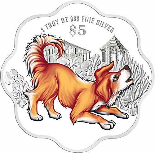 2018 SG Chinese Almanac YEAR OF THE DOG Flower Shape 1 Oz Silver Coin 5$ Singapore 2018 - Certificate Singapore Gift