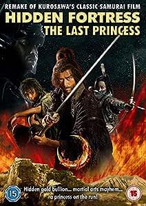 NEW Hidden Fortress: The Last Princess