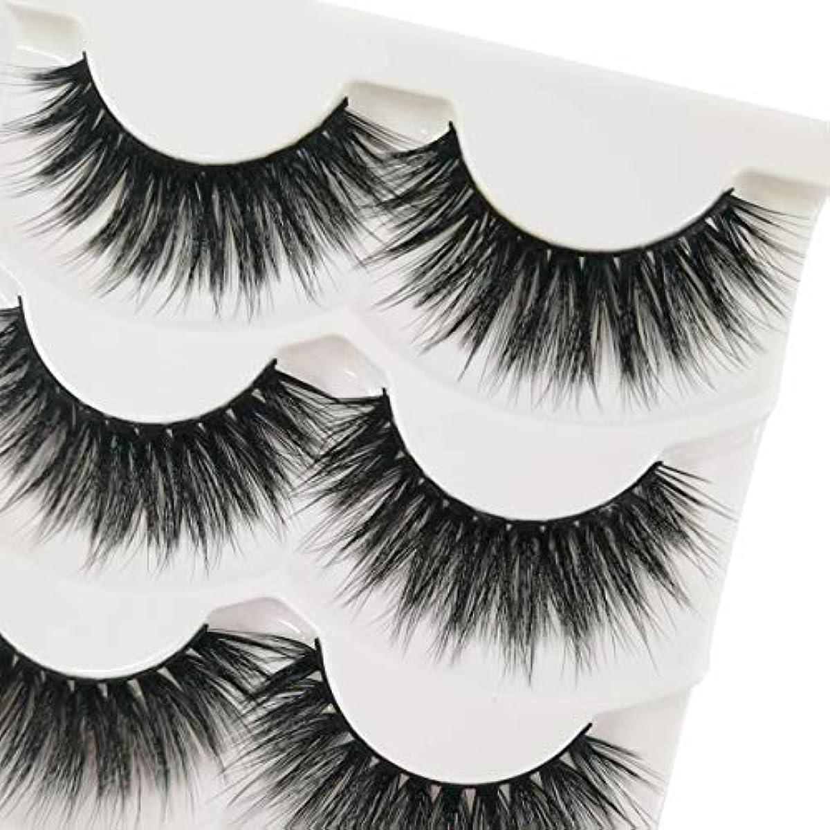 3ee72a8fd5c False Eyelashes 3D Soft Fluffy Natural Look Eye Lash Reusable 3 Pack Pairs  New