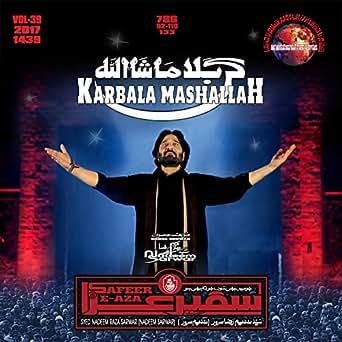 Download audio: pyuzer ft mesen selekta mashallah mp3 – bongovibe.