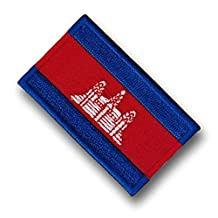 """[Single Count] Custom and Unique (2.5"""" x 1.5"""" Inch) Rectangular Shaped Cambodia Cambodian Asian Country Patriot Flag w/ Oriental Building Iron On Embroidered Applique Patch {Blue, White, & Red Colors}"""