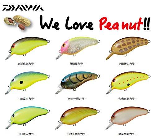 ダイワ(Daiwa) ルアー ピーナッツ(2) PRO MOTEGIの商品画像