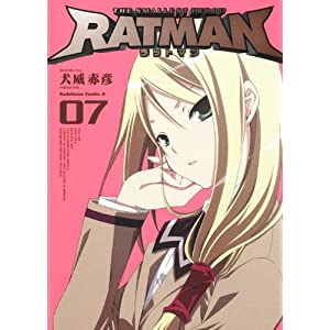 RATMAN 7—The smallest hero!?