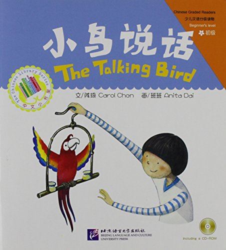 The Talking Bird (Incl. 1 CD) (The Chinese Library Series) (Chinese Edition)