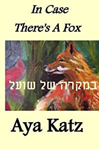 In Case There's a Fox: (Bilingual Edition) (Hebrew Edition)
