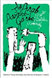 The Arab Avant-Garde : Music, Politics, Modernity, , 081957385X