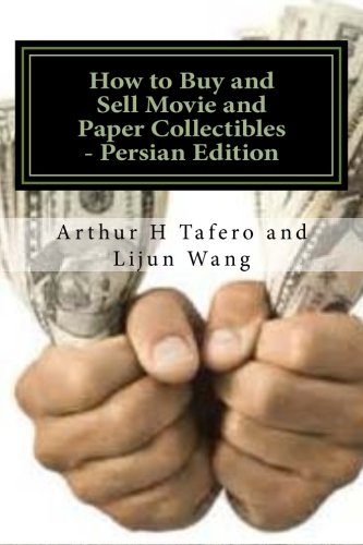How to Buy and Sell Movie and Paper Collectibles - Persian Edition: BONUS!  Free Movie Collectibles Catalogue with Every Book!