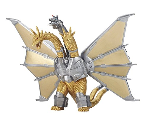 Top 10 Godzilla Toys King Ghidorah Of 2020 No Place