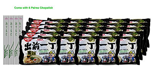 Nissin Ramen Noodle Instant Noodles With Soup Base 30 Pack (Pork - Black Garlic Oil)