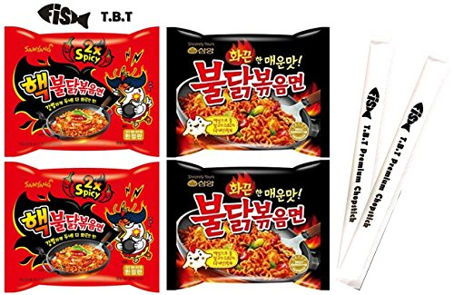 Samyang 2X Spicy Hot Chicken Flavor Ramen Spicy Noodles 5 pack with Fish Logo Chopsticks 2Pcs (Ori2-Hack2)