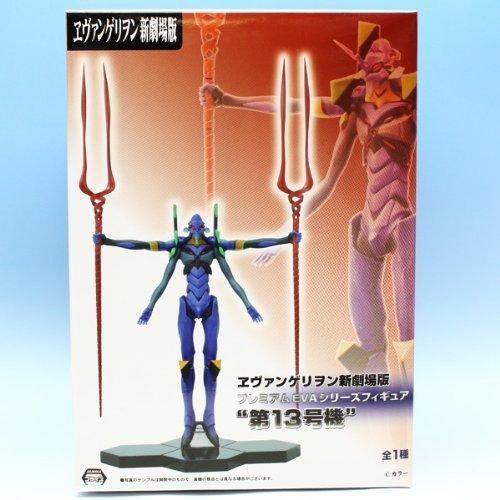 Evangelion premium EVA series figure 13 Unit PM robot spear pedestal anime prize Sega