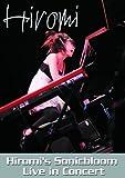 上原ひろみソニックブルーム・ライブ・イン・コンサート [DVD]