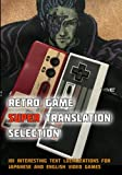 Retro Game Super Translation Selection