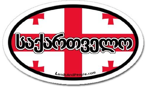 Stickers Flag Georgia (Georgia Sakartvelo in Georgian Republic Europe Flag Car Bumper Sticker Decal Oval)
